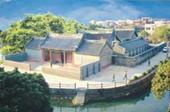 Zhongtang