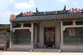 Dalingshan