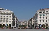 Thessaloniki of Greece