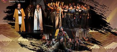 Multimedia Opera Aida