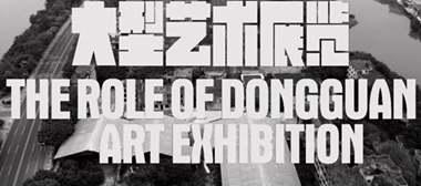 Art Exhibition: