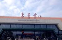 English Knowledge of Ticket Windows at Dongguan Railway Station