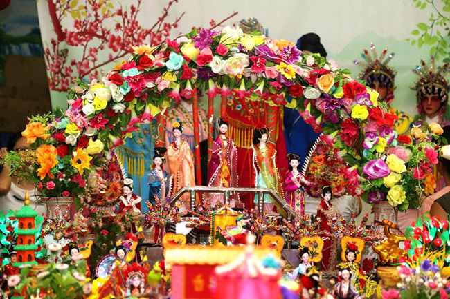 Qixi Gong'an
