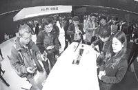 Vivo climbing the ranks of China's smartphone elite