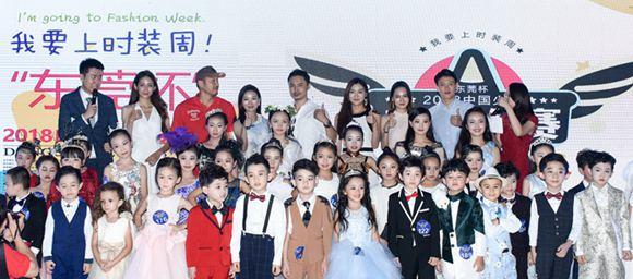 208 child models shine on stage