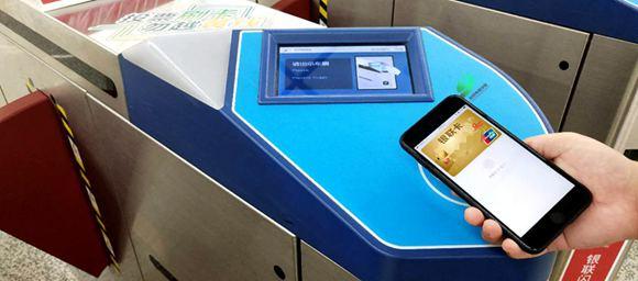Subway enables pin-free bank card payments
