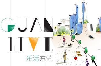 Dongguan LIVE